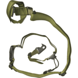 2 Point Tactical Sling for Mossberg 500 with ERB, Ambidextrous by Specter Gear